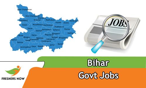 Bihar Government Jobs